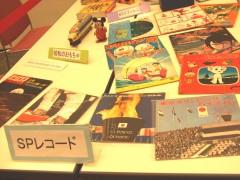 2009昭和の記憶展示風景 006