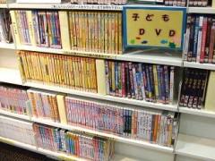 子ども向けのアニメや、絵本のDVDも
