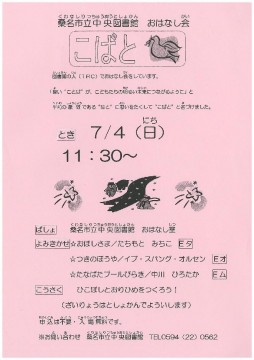 img-702183644-0001