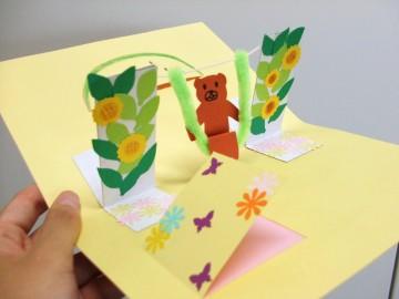ゆれるブランコのカード。動物、飾りはお好みで!