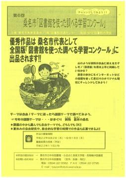 img-719122002-0001