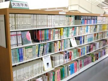大活字本の棚は3Fの館内階段の横です