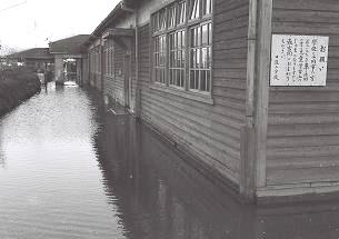 水に浸かった日進小学校    『昭和の記憶』収集資料より