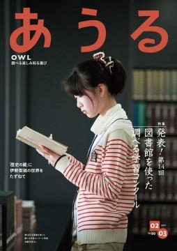 ※owl99_cov_110208