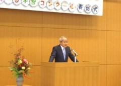 審査委員長の柴田正美先生です