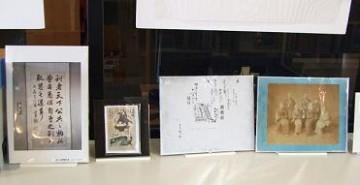 ご子孫より寄贈いただいた、立見家の貴重な家族写真も展示しています。