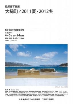 img-414175156-0001