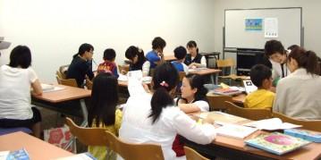 サポート教室4