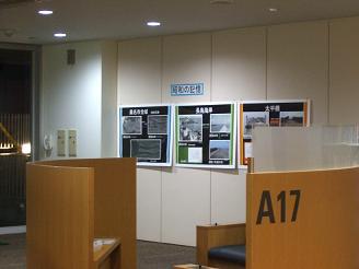 AVブースの奥にも展示パネルが。