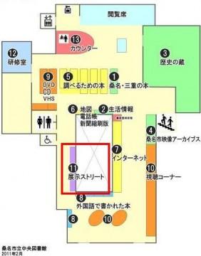 こちらは4Fの案内図。赤く囲んである場所が「展示ストリート」です!