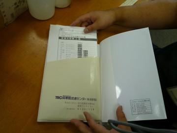洋裁の本の型紙を作っています。