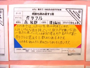 blog20150616 (3)