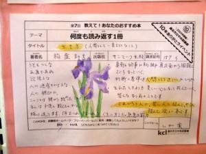 blog20150616 (5)