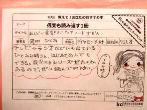 blog20150616 (7)
