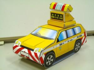 ペーパークラフト(パトロールカー)
